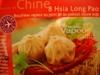 Hsia_long_pao_1
