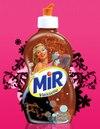 Mir_pinup_1